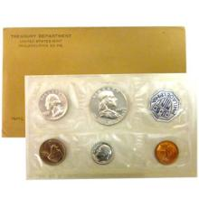 1962 Untied States Mint Proof Coin Set