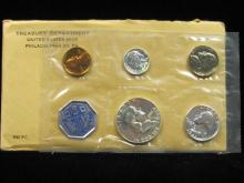 1961 Untied States Mint Proof Coin Set