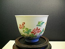 Fine Chinese Jades, Ceramics and Works of Art