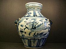 A Finely and Rare Yuan Dynasty Blue and White Porcelain Jar