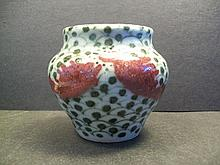 A Finely and Valuable Chinese Blue and White Copper Red Four Fish Spittoon