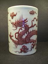A Chinese Very Fine and Vintage Copper Red Dragon Brush Pot