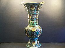 A Beautiful and Very Rare Copper Body Cloisonne Named HUAGU Vase.H:34.5cm  W:16.5cm.