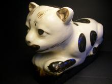 A Large and Rare CI-ZHOU Kiln Animal Shaped Porcelain Pillow, Ming Dynasty--W:33cm, H:19.7cm,  thickness:13.8cm.