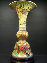 Imperial Yangcai Porcelain Flower Goblet Vase Qianlong 1735-1796
