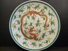 A finely SANCAI gold dragon and nagumo Ornamentation plate
