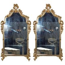 French Rococo Style Giltwood Mirror