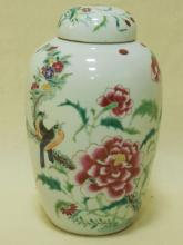 Chinese 18th C. Ching Dynasty Export Pot w/ Lid
