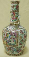 Chinese 18th/19th C. Dragon Guan Tai Vase