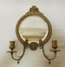 Tiffany & Co. Gilt Bronze Mirrored Wall Sconce
