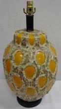 Mid-Century Yellow Table Lamp- Raised Surface