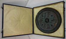 Ornate Han Dynasty Bronze Mirror with Custom Box