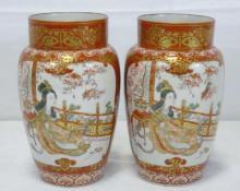 Pair 19th C. Japanese Kutani Hand Painted Vases