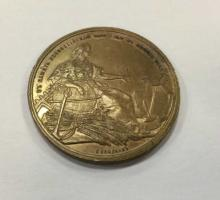 Antique Gilt Bronze Table Medal Czar Alexander III