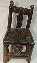 Antique Ornate African Wooden Chief's Chair