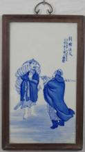 20th Cent. Chinese Porcelain Plaque Wang Bu
