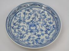 Chinese Painted Blue and White Porcelain Bowl