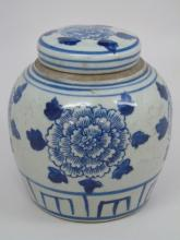 Chinese Blue / White Painted Porcelain Ginger Jar