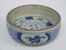 Chinese Blue  White Painted Porcelain Brush Washer