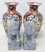 4 Asian Decorative Items Porcelain Urns Foo Dogs