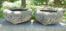 Pair Garden Planter Pots w/ Chinese Calligraphy