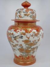 Antique Japanese Kutani Style Ginger Jar