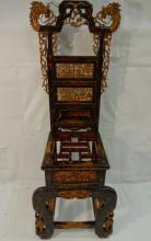 Antique Chinese Gilt Wooden Throne- Dragon Motif