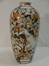 Antique Japanese Imari Porcelain Vase
