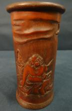 Antique Chinese Carved Bamboo Brush Pot