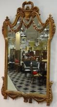 Ornate Victorian Gilt Wall Mirror