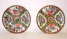 Pair/19th Century Rose Medallion Porcelain Plates