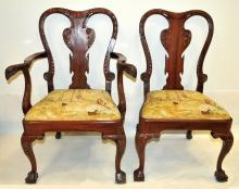 Set of 8 Vintage Mahogany Dining Room Chairs