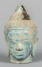 Khmer Style Bronze Buddha Head