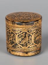Burmese Antique Lacquerware Betel Box