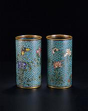 Paire de vases cylindriques en émail ...