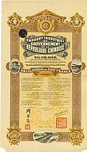Emprunt Industriel du Gouvernement de la République Chinoise (Kuhlmann 330) [14 Stück]