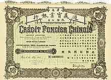 Crédit Foncier Chinois Société Anonyme