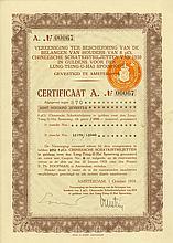 Vereeniging ter Bescherming van de Belangen van Houders van 8 % Chineesche Schatkistbiljetten van 1920 in Guldens voor den Lung-Tsing-U-Hai Spoorweg (Kuhlmann 760 D)