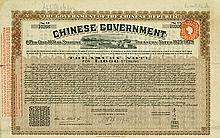 Chinese Government (Vickers Treasury Note, Kuhlmann 502)