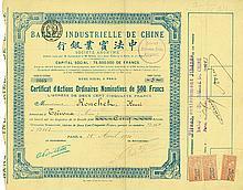Banque Industrielle de Chine Société Anonyme