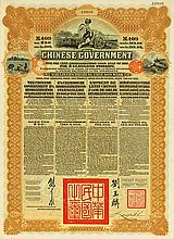Chinese Government (Kuhlmann 303)