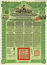 Chinese Government (Kuhlmann 306 A)