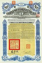 Chinese Government (Crisp, Kuhlmann 270/271) [2 Stück]