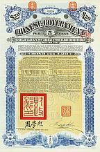 Chinese Government (Crisp, Kuhlmann 270) [2 Stück]