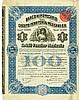 Banco Hipotecario de Crédito Territorial Mexicano, S. A. / Crédit Foncier Mexicain