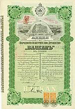 Société Nationale d'Assurances
