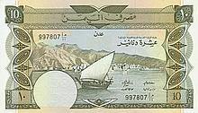 Yemen - Democratic Republic - Bank of Yemen - Pick 9b