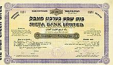 Shefa Bank Limited