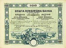Privredna Banka a Belgrade
