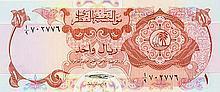Qatar - Qatar Monetary Agency - Pick 1a